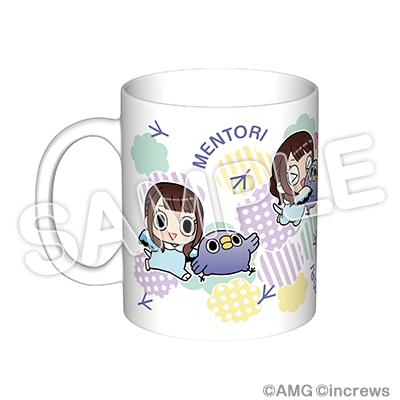 高柳明音×めんトリ 特製マグカップ