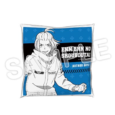炎炎ノ消防隊 アーサー・ボイル クッション
