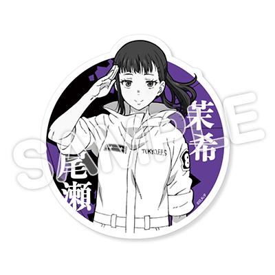 炎炎ノ消防隊 茉希尾瀬 ステッカー