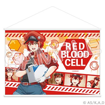 はたらく細胞!! 赤血球 タペストリー