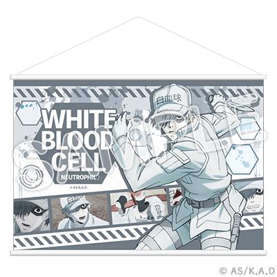 はたらく細胞!! 白血球(好中球) タペストリー