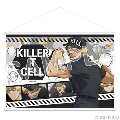 はたらく細胞!! キラーT細胞 タペストリー
