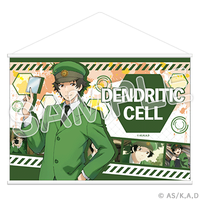 はたらく細胞!! 樹状細胞 タペストリー