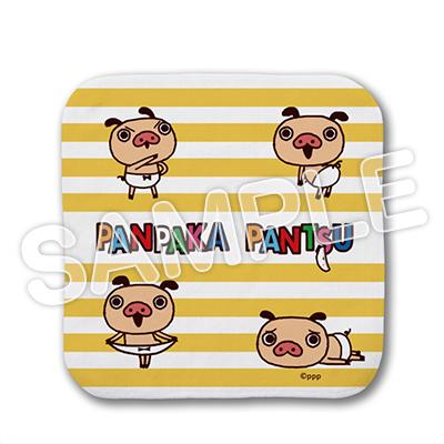 パンパカパンツ 特製ハンカチタオル