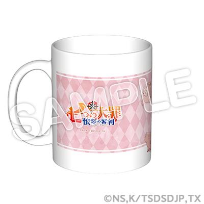 七つの大罪 憤怒の審判 特製マグカップ③
